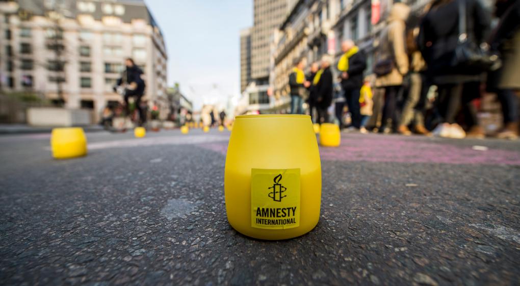 Amnesty International pour l'abrogation du décret Ousmane Ngom — Liberté de manifester