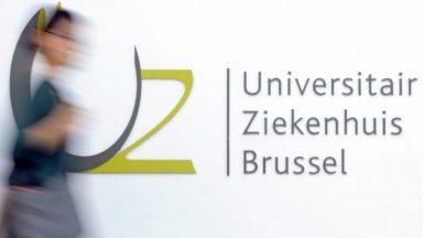 La technologie informatique au secours de la chirurgie du dos à l'UZ Brussel