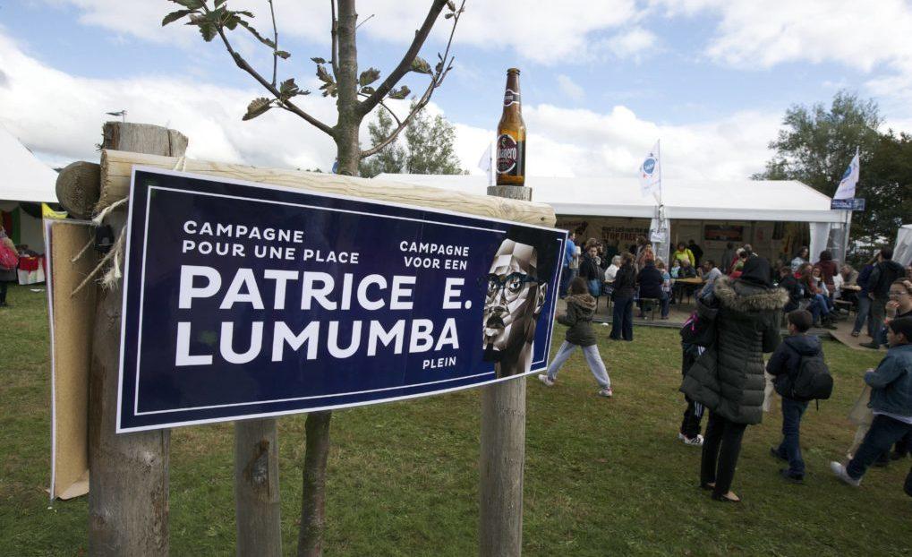 RDC : Une place Patrice Lumumba sera inaugurée à Bruxelles le 30 juin