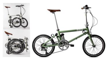 Ahooga, le vélo électrique pliant bruxellois, récompensé par le German Design Award