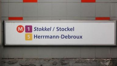 La ligne de métro 5 est rétablie
