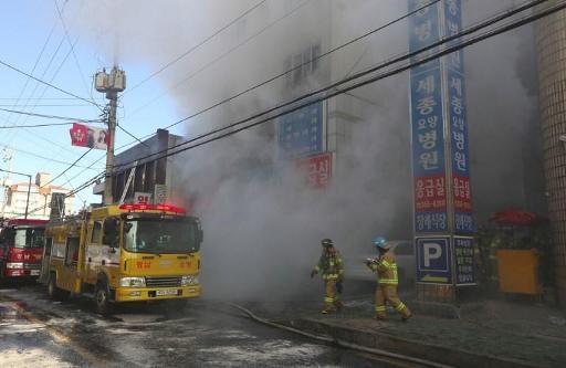 Corée du Sud. Incendie d'un hôpital : le bilan s'alourdit à 41 morts