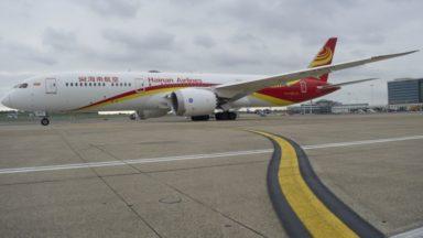 Hainan Airlines ouvre une nouvelle ligne reliant Bruxelles à la Chine