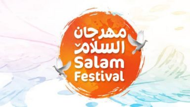 Le Salam Festival annonce sa troisième édition à Bruxelles le 10 mars