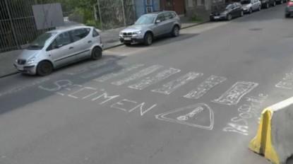 Rue Masui : les habitants dessinent eux-même un passage pour piétons pour plus de sécurité - BX1