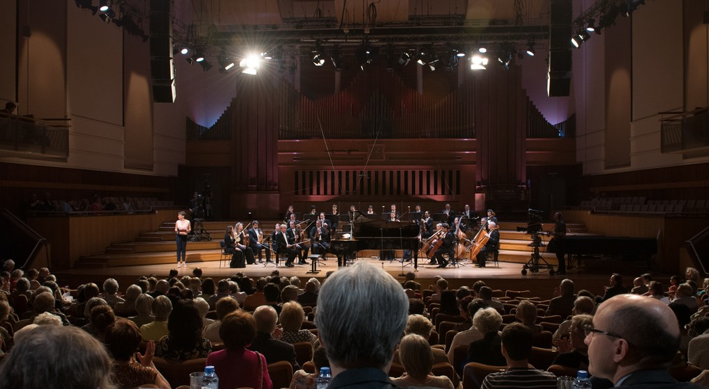 Session au Concours Reine Elisabeth
