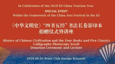 Le China Arts Festival s'ouvre vendredi soir au théâtre du Vaudeville