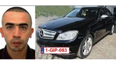 Avis de recherche: Mohamed Harrouchy, vu la dernière fois à Schaerbeek