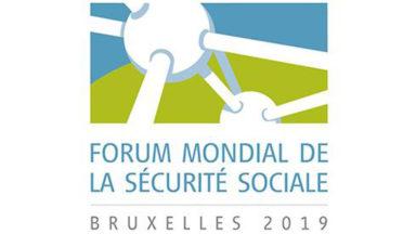 Le Forum mondial de la sécurité sociale à Bruxelles en octobre