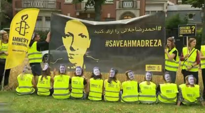 Ahmadreza Djalali - Professeur VUB - Manifestation Amnesty International 06082019