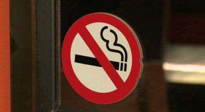 Logo Interdiction de fumer - BX1