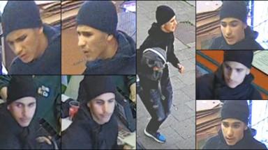 Laeken : la police recherche l'auteur d'un braquage à main armée dans un magasin Tom&Co