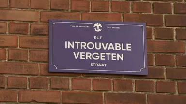 """Où se situe la """"rue Introuvable""""? La réponse dans la nouvelle application de la Stib"""