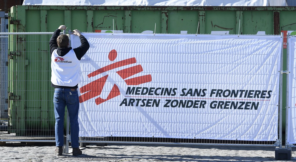 Installation Logo Médecins Sans Frontières - Tour & Taxis - Belga Pool DIdier Lebrun