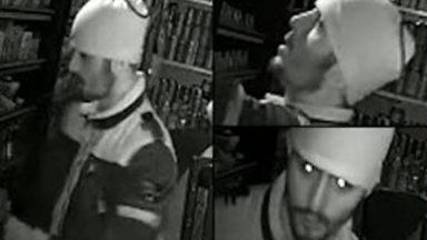 Molenbeek : la police recherche les auteurs d'un vol avec effraction