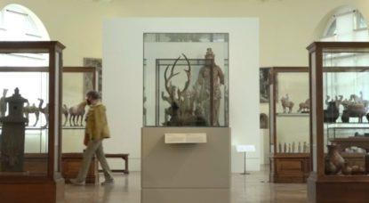 Musée Art et Histoire Post-Covid-19 - Capture BX1