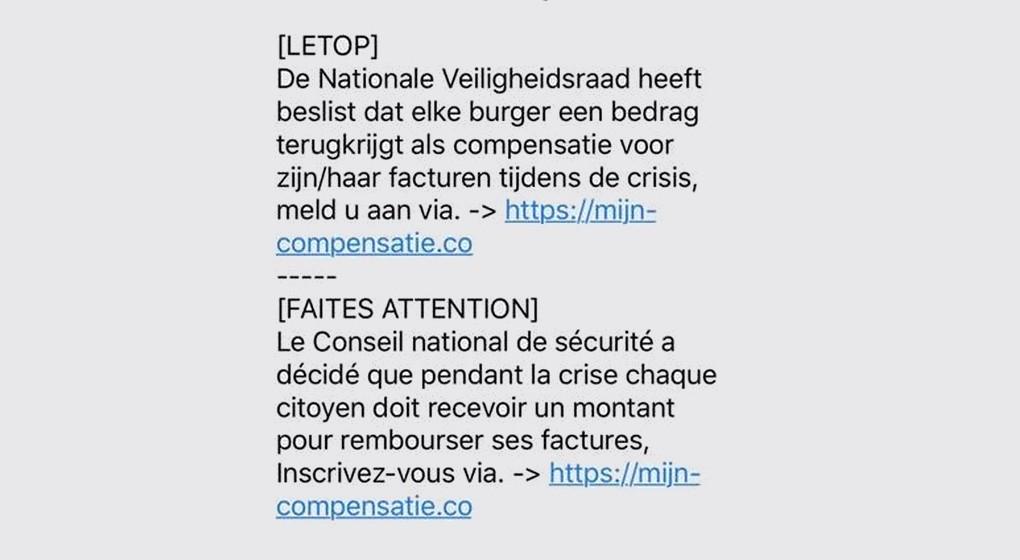 Faux SMS Conseil National de Sécurité - Safe on Web