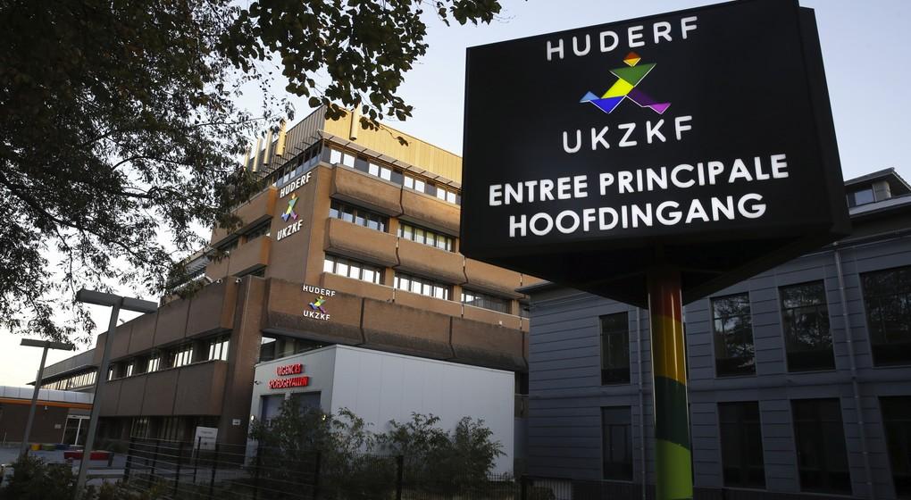 Huderf Hôpital des Enfants Reine Fabiola - Belga