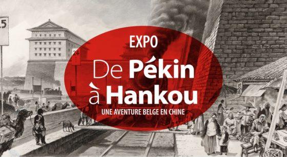 Exposition De Pékin à Hankou - Train World