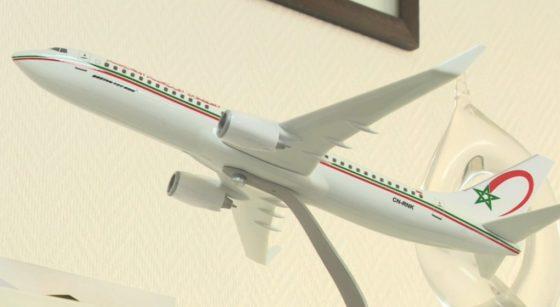 Maquette Avion Maroc - Capture BX1