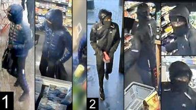 Ville de Bruxelles : les auteurs d'un vol à main armée recherchés