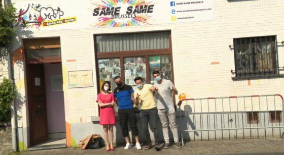 Maison des Jeunes Schaerbeek - Same Same Brussels - Capture BX1